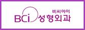 비씨아이 후기 Logo